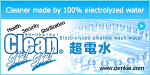 Cleaner made by 100% electrolyzed water