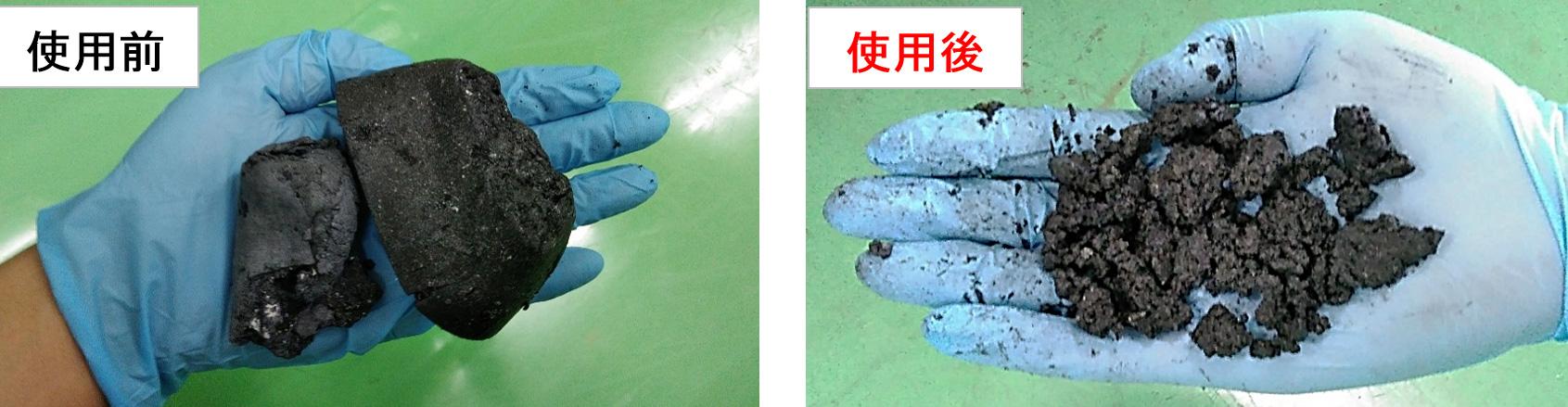 溶剤用ペイントキラー剤
